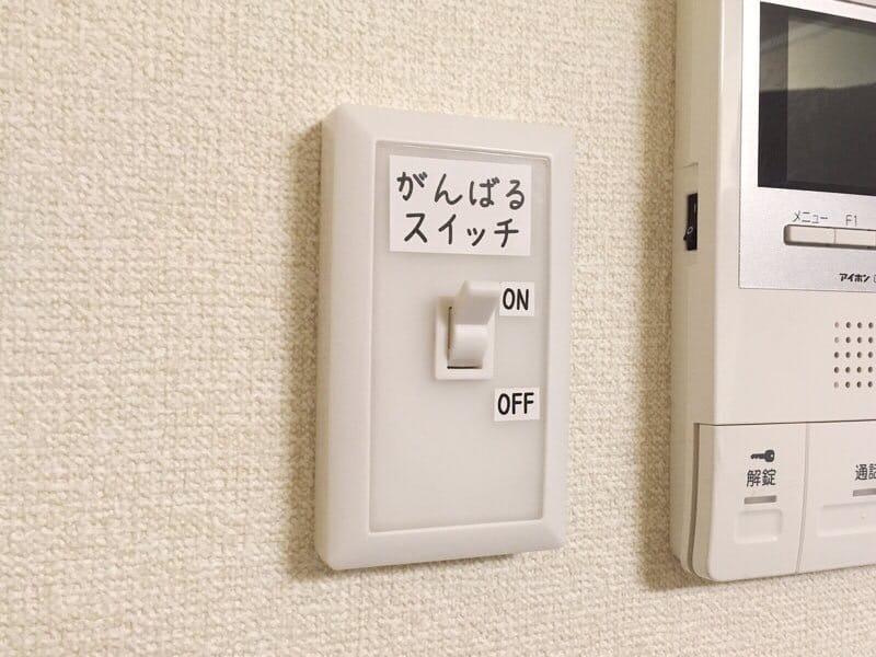 「手作り」04/23日(月) 13:27 | つむぎの写メ・風俗動画