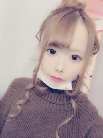 「なちゅらる!」04/23(月) 14:47 | りずむの写メ・風俗動画