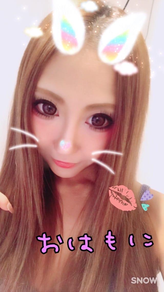 「(●´ω`●)」04/23日(月) 14:51 | YUURIの写メ・風俗動画