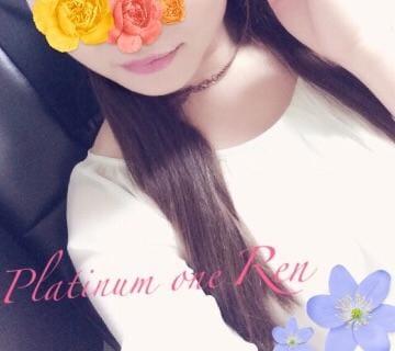「やばいっ」04/23(月) 17:08 | 桃咲れんの写メ・風俗動画
