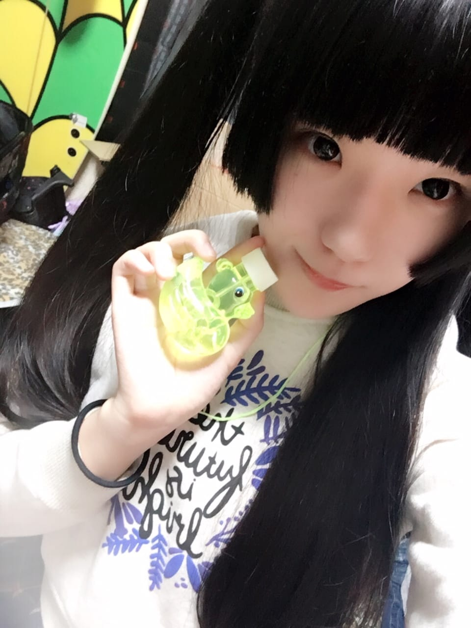 「ありがとー!」04/23(月) 20:11   いちごの写メ・風俗動画