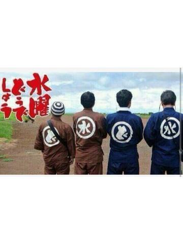 「出勤予定です♪」04/23日(月) 20:32   愛美(あみ)の写メ・風俗動画