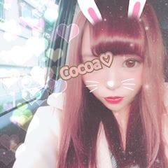 ココア「( *・ω・)ノ」04/23(月) 22:36 | ココアの写メ・風俗動画