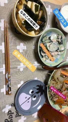 「お米以外完成。」04/23(月) 22:44   いくみの写メ・風俗動画