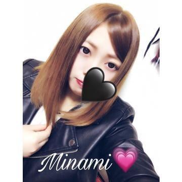 「リトルバリのSさん♡」04/23日(月) 23:14 | みなみの写メ・風俗動画