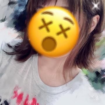 「ちょきちょきちょっきん??」04/23(月) 23:21   いくみの写メ・風俗動画