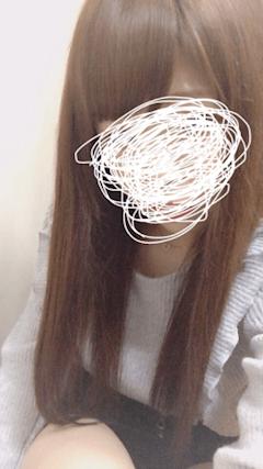 新人 ななえ「ありがとうございました(*´?`*)」04/23(月) 23:31 | 新人 ななえの写メ・風俗動画