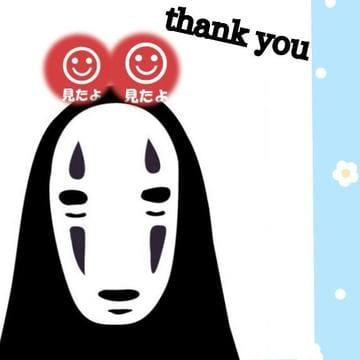 「22日(日)見たよありがとう♥」04/24(火) 00:21 | りおの写メ・風俗動画