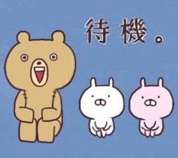 「ふぁっ」04/24日(火) 01:16   ゆうの写メ・風俗動画