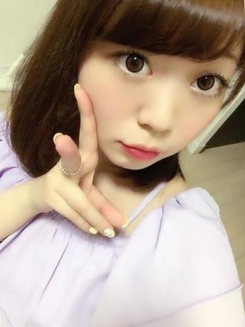 らら「ありがとう」04/24(火) 02:29 | ららの写メ・風俗動画