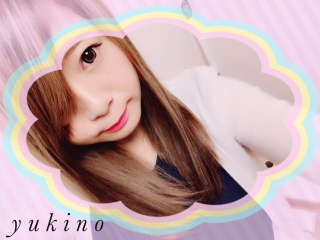 「おやすみまん。」04/24(火) 04:41 | ユキノの写メ・風俗動画