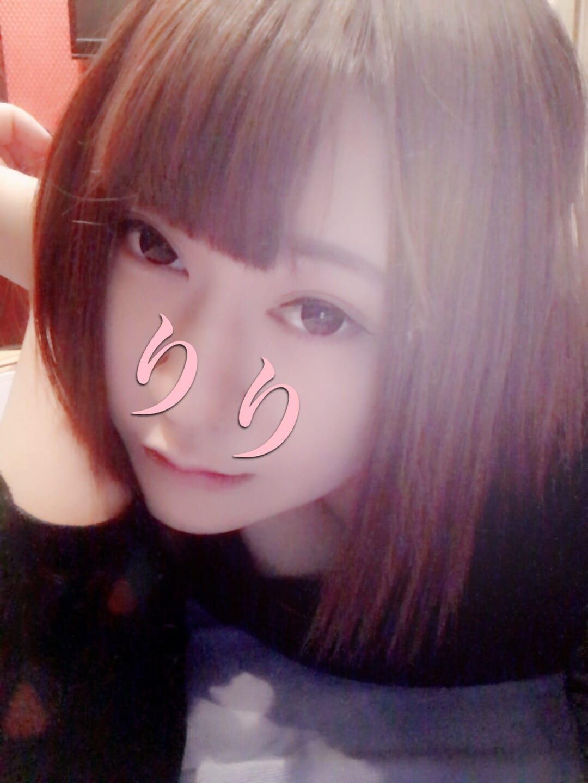 「おしまい」04/24(火) 05:04   りりの写メ・風俗動画