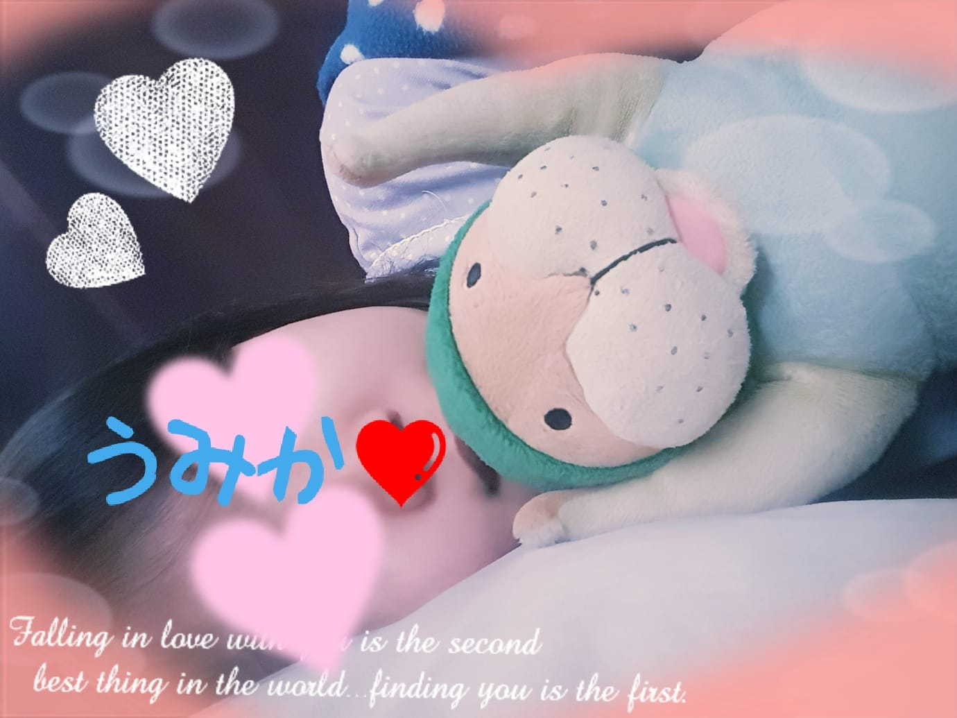 「おはよう~」04/24(火) 07:51 | うみかの写メ・風俗動画