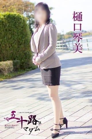 樋口琴美「おはようございますq(^-^q)」04/24(火) 08:48 | 樋口琴美の写メ・風俗動画