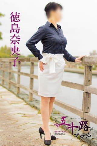 徳島奈央子「おはようございますm(._.)m」04/24(火) 09:20 | 徳島奈央子の写メ・風俗動画