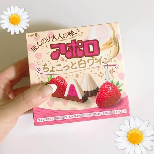 倉持 由佳「チュチュ Rさま」04/24(火) 11:42 | 倉持 由佳の写メ・風俗動画