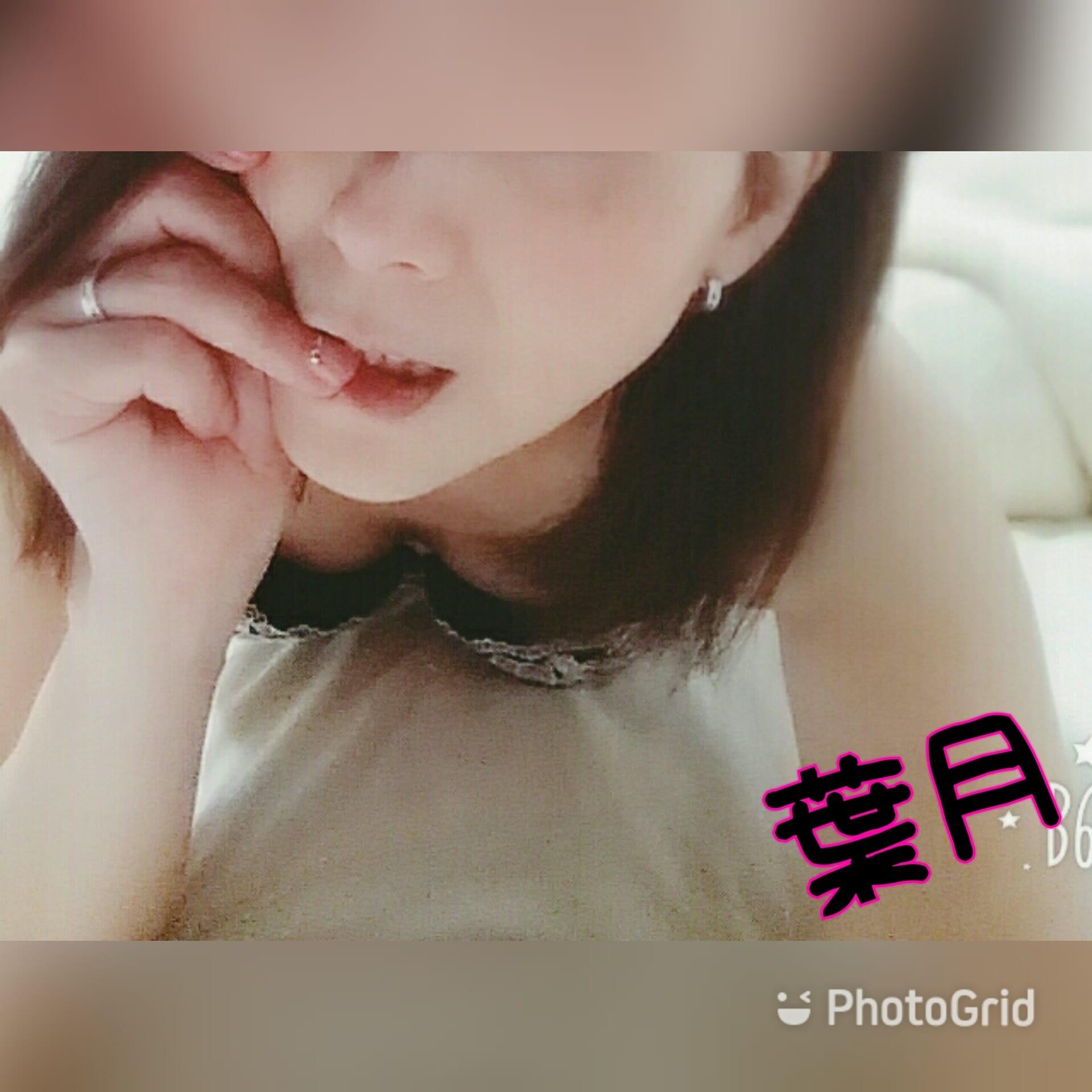 瀬戸葉月「ピアノのY様へ」04/24(火) 12:30 | 瀬戸葉月の写メ・風俗動画