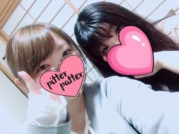 「ちょっと一息…♥(ˆ⌣ˆԅ)」04/24(火) 12:43 | せいか★清純ヒロインの写メ・風俗動画