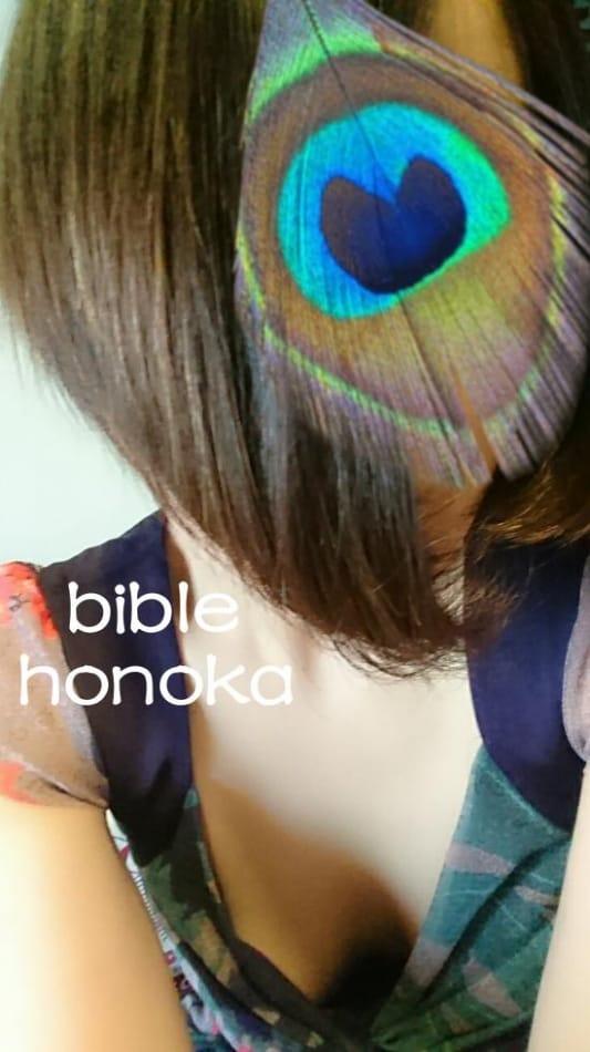 「憧れの長い髪」04/24(火) 13:42 | 美熟女◆ほのか◆の写メ・風俗動画