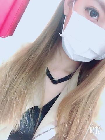 めと「お礼日記」04/24(火) 13:52 | めとの写メ・風俗動画