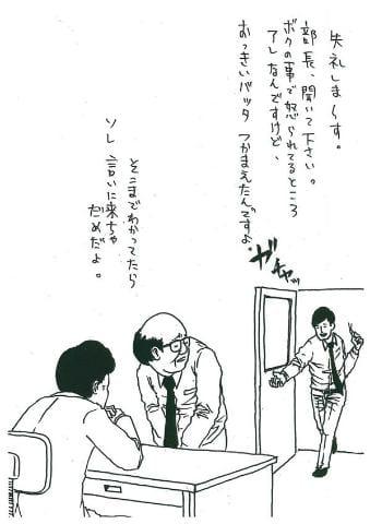 「出勤です」04/24(火) 15:26 | ひとみ★サービス抜群黒髪美少女の写メ・風俗動画