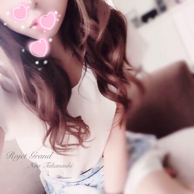 「お礼です*」04/24(火) 16:33   小鳥遊 乃愛の写メ・風俗動画