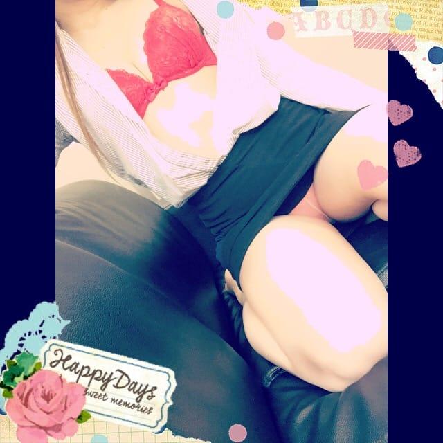 ☆新人☆ゆうき(A)「ゆうき」04/24(火) 16:46 | ☆新人☆ゆうき(A)の写メ・風俗動画