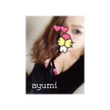 「本日18時から」04/24(火) 16:53 | あゆみの写メ・風俗動画