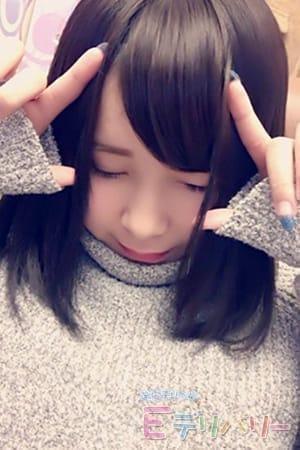 「待機してま~す\(^o^)/」04/24(火) 18:15   るるの写メ・風俗動画
