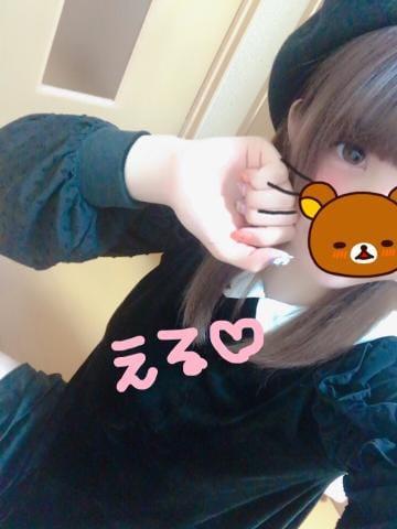 エル「猫シャン?」04/24(火) 19:00 | エルの写メ・風俗動画