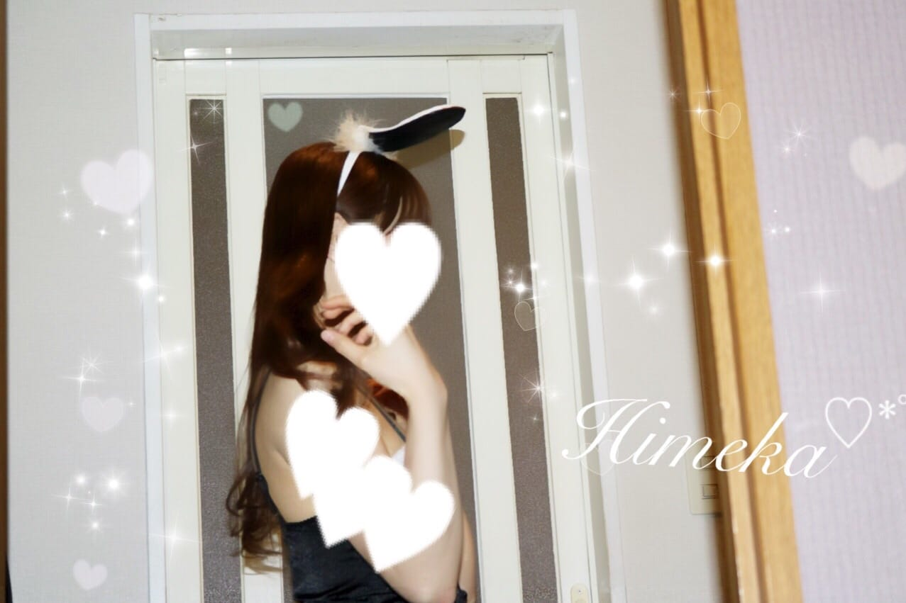「デトックス」04/24(火) 19:55 | ひめかFACEの可愛いアイドルの写メ・風俗動画