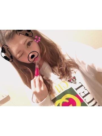 「ぷるぷる」04/24(火) 20:30 | 椎名 まおの写メ・風俗動画