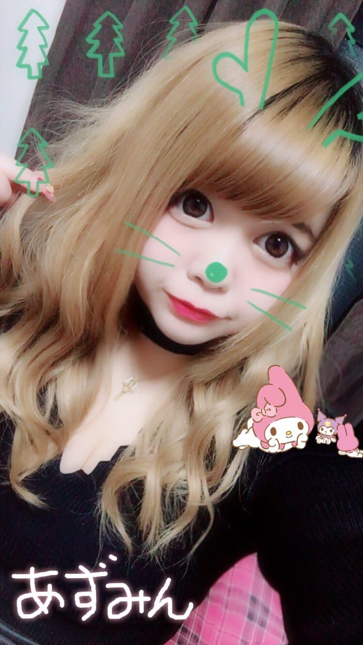 アズミ「しゅっきん!」04/24(火) 20:37 | アズミの写メ・風俗動画