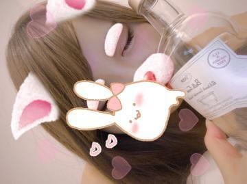 あい「♡♡ おふろ ♡♡」04/24(火) 21:46 | あいの写メ・風俗動画