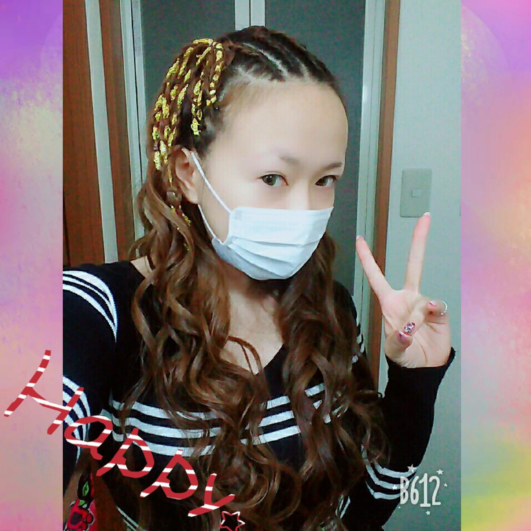 「キラキラ〜(*^^*)」04/24(火) 22:25 | ゆうなの写メ・風俗動画