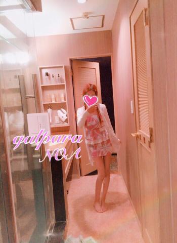「(*⁰▿⁰*)♡」04/25日(水) 01:41 | ノア★萌え要素たっぷり乙女★の写メ・風俗動画