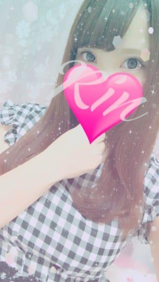 「本日ぱ。*♡」04/25(水) 02:42 | りんの写メ・風俗動画