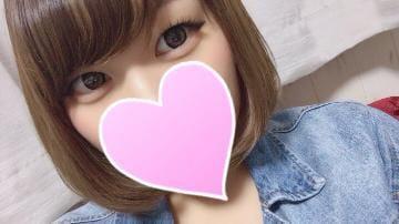 「おれい「高身長…✩」」04/25日(水) 05:00 | そらの写メ・風俗動画