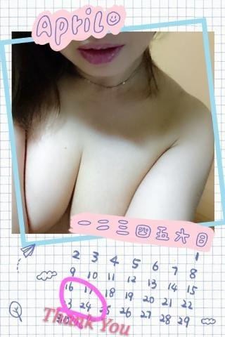「イベントお礼と今日10時出勤」04/25(水) 07:24 | ここの写メ・風俗動画