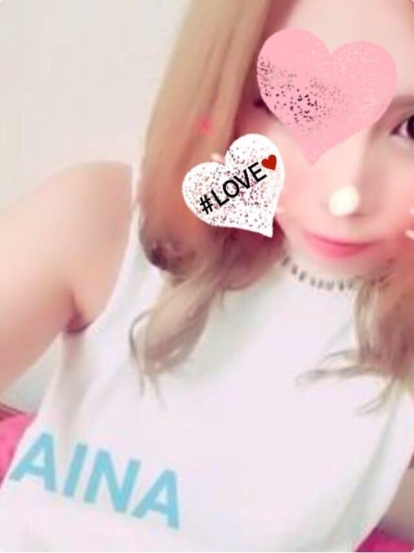 「お疲れ様♡」04/25日(水) 07:56 | あいな★四つ星姫の写メ・風俗動画