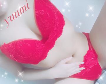 「出勤だよおおおおお??」04/25(水) 09:15   ゆうみの写メ・風俗動画