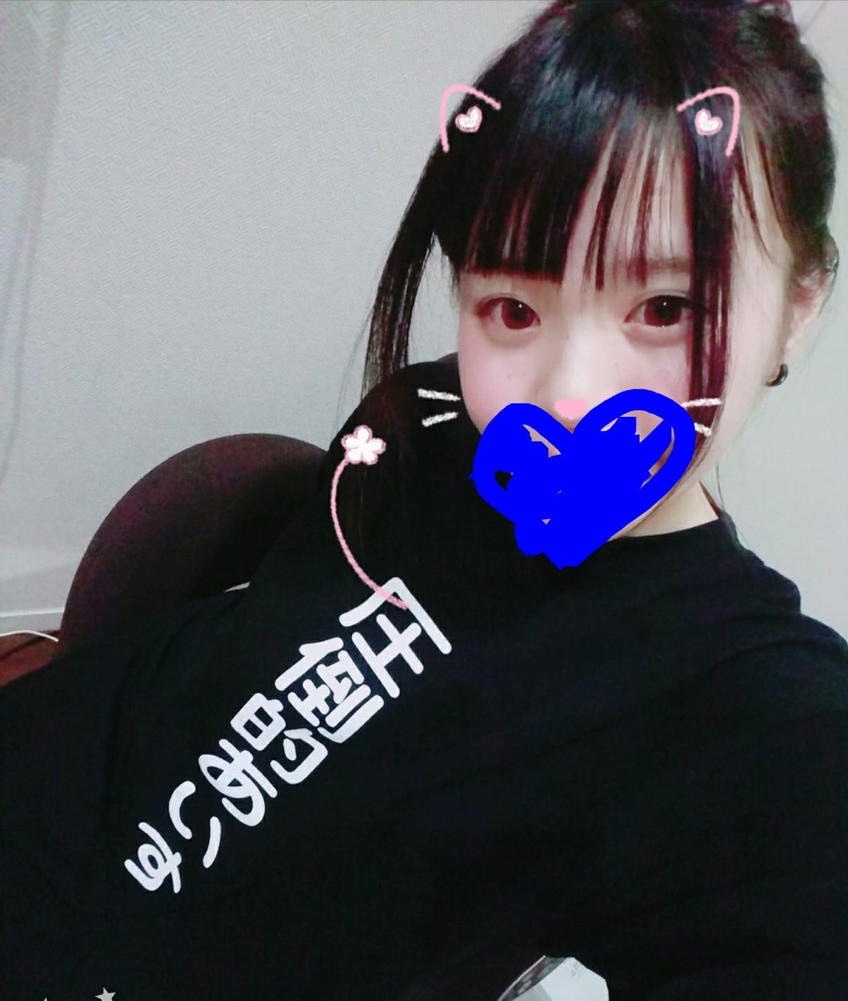 「きゃあきゃああーーーー!!!!!!」04/25(水) 09:29 | あいすの写メ・風俗動画