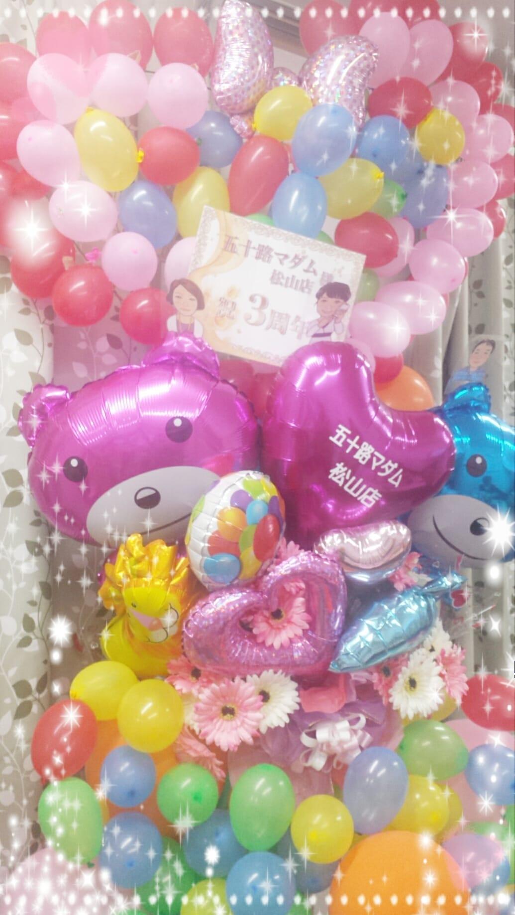 石田美希「おめでとうございます♪♪」04/25(水) 10:26 | 石田美希の写メ・風俗動画