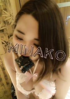 「大阪でもサイゼ」04/25(水) 13:04 | みなこの写メ・風俗動画