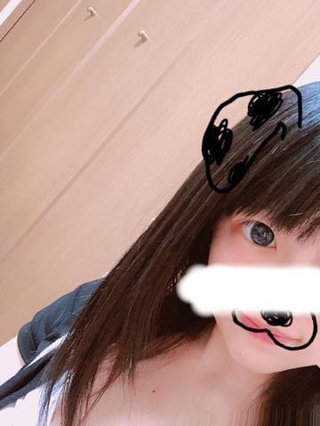 「こんにちわー!」04/25(水) 13:21 | みさの写メ・風俗動画