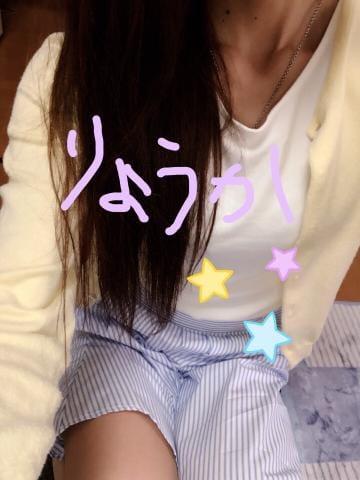 「ルモンドのお客様♪」04/25(水) 13:46 | りょうか☆極上スレンダー姫の写メ・風俗動画