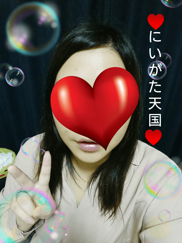 「4/24♪T様♪」04/25(水) 15:53 | じゅな☆1年生☆の写メ・風俗動画