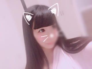 閃光「* ごめんなさい」04/25(水) 17:06 | 閃光の写メ・風俗動画
