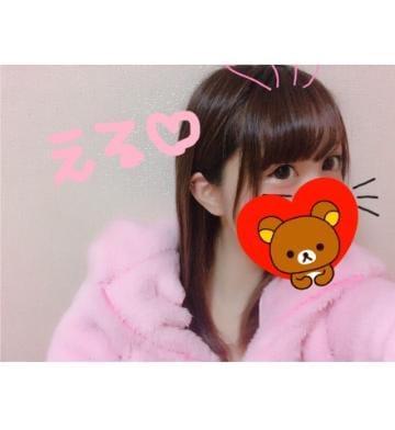 エル「おはよ( *???*)」04/25(水) 17:51 | エルの写メ・風俗動画