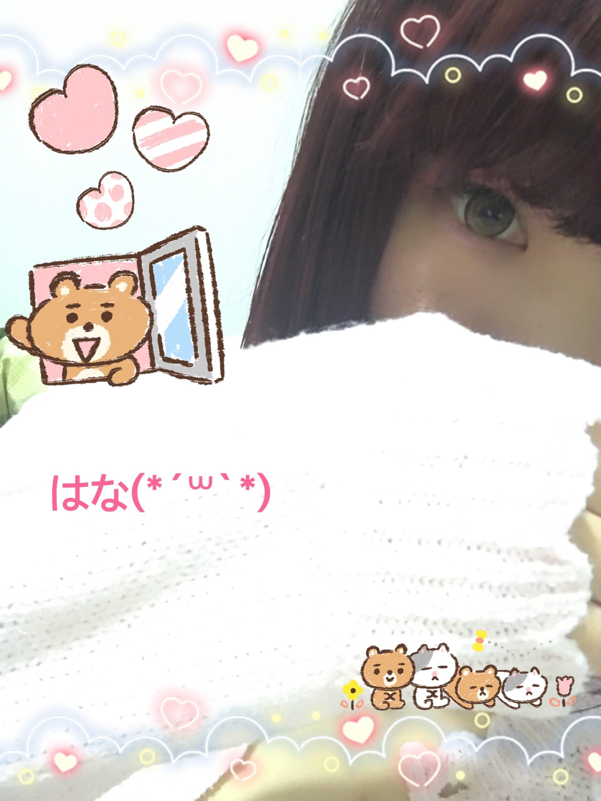 「お天気悪い…」04/25(水) 18:07 | はなの写メ・風俗動画